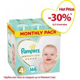 Pampers Premium Care Πάνες Μέγεθος 4 Maxi 9-14 kg Monthly Pack 168 Πάνες