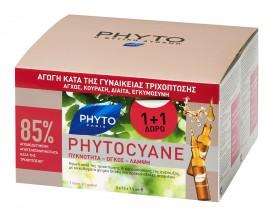Phyto Phytocyane, Αγωγή με Αμπούλες Κατά της Τριχόπτωσης για Γυναίκες 12Abs X 7.5ml 1+1 Δώρο