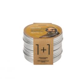 Korres Set Beeswax Balm For Sensitive Skin Κεραλοιφή με Έλαιο Καρύδας για Ευαίσθητα Δέρματα 2Χ40ml