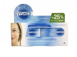 Vismed Set Eye Drops 0,18% Οφαλμικές Σταγόνες 30 + 10 Δώρο Monodoses x 0.3ml