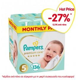 Pampers Premium Care No.5 (11-16 Κg) 136 Πάνες