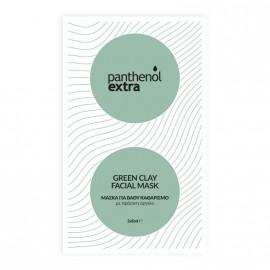 Medisei Panthenol Extra Green Clay Facial Mask Μάσκα Προσώπου για Βαθύ Καθαρισμό με Πράσινη Άργιλο 2x8ml