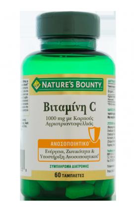 Natures Bounty Βιταμίνη C 1000mg με Καρπούς Αγριοτριανταφυλλιάς 60tabs