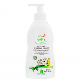 Cucciolo Baby Γαλάκτωμα Προσώπου & Σώματος 300ml
