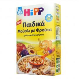 HIPP Παιδικά Μούσλι με Φρούτα 1-3 Ετών 200gr