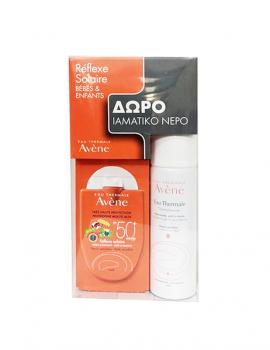Avene Set Eau Thermale Reflexe Solaire SPF50+ 30ml + Δώρο Eau Thermale Ιαματικό Νερό 50ml