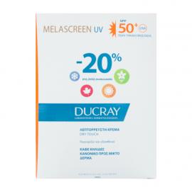 Ducray Melascreen UV Light Cream Normal To Combination Skin SPF50+ 2x40ml -20%