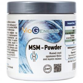 Viogenesis MSM POWDER 125gr