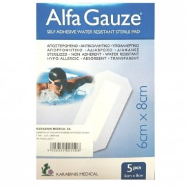 Alfa Gauze Water Resistant Αδιάβροχα Αυτοκόλλητα Επιθέματα 6cm x 8cm 5τμχ