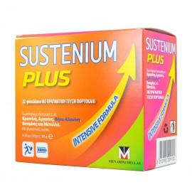 Menarini Sustenium Plus με Γεύση Πορτοκάλι 22 φακελάκια