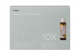 Korres Set Showergel & Shampoo 10pcs 40ml