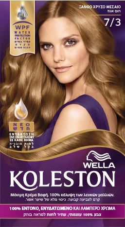 Wella Koleston Hazelnut Βαφή Μαλλιών Νο 7/3 Ξανθό Χρυσό Σκούρο, 50m