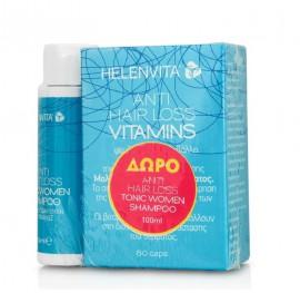 Helenvita Anti Hair Loss Vitamins Συμπλήρωμα Διατροφής 60caps + Δώρο Anti Hair Loss Tonic Women Shampoo 100ml