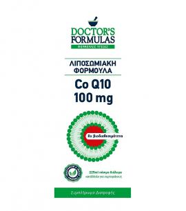 Doctors Formula Λιποσωμιακή Φόρμουλα COQ10 100mg 225ml