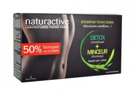 Naturactive Detox (Αποτοξίνωση) 15 φακελλάκια & Minceur (Αδυνάτισμα) 15 φακελλάκια με 50% έκπτωση στο 2ο προϊόν αγωγή για 1 μήνα