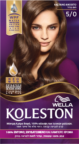 Wella Koleston Light Brown Βαφή Μαλλιών Νο 5/0 Ανοιχτό Καστανό, 50ml