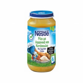 Nestle Παιδική Τροφή Ρύζι με Λαχανικά και Κοτόπουλο από 6 Μηνών 250gr