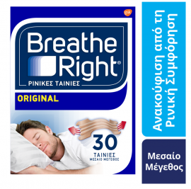 Breathe Right® Original 30 ταινίες μεσαίο μέγεθος