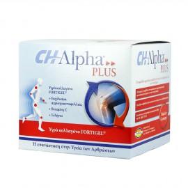 CH Alpha Plus Fortigel Υδρολυμένο Πόσιμο Κολλαγόνο 30 Φιαλίδια των 25ml