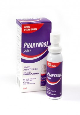 Pharyndol Spray Άμεση Ανακούφιση από τον Πονόλαιμο 30ml