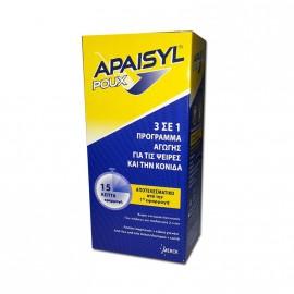 MERCK APAISYL POUX Αγωγή Κατά των Ψειρών και της Κόνιδας 100ML