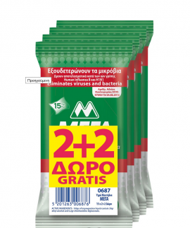 Mega Αντιβακτηριδιακά Μαντήλια με Αιθυλική Αλκοόλη (4x15τεμ)2+2 Δώρο