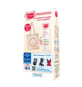 Mustela Set Maternite Stretch Marks Prevention Cream 150ml + Δώρο Τσάντα