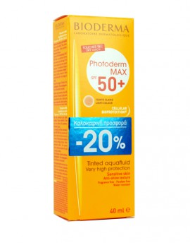 BIODERMA PHOTODERM MAX AQUAFLUIDE TEINTE CLAIRE SPF 50 40ML PRICE OFF -20%