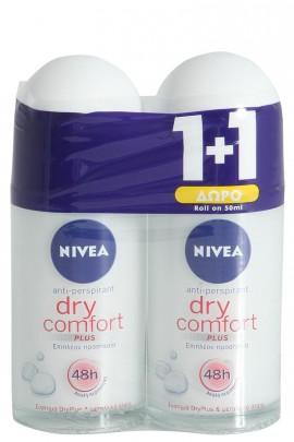 NIVEA Αποσμητικό Roll On Dry Comfort 50ml 1+1 ΔΩΡΟ