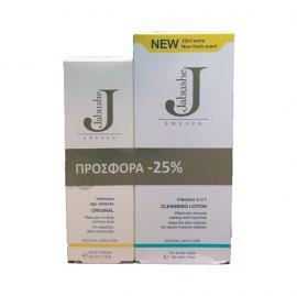 Inpa Jabushe Set Intensive Age Defense Original Αντιρυτιδική Κρέμα Προσώπου 50ml & Intensive 2in1 Cleansing Lotion 150ml