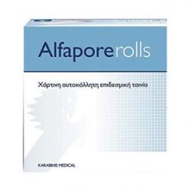 Alfapore Rolls Χάρτινη Αυτοκόλλητη Επιδεσμική Ταινία 2,5cm x 5cm 1τμχ