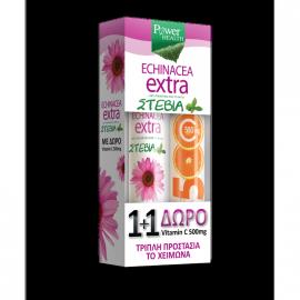 Power Health Echinacea Extra με Γλυκαντικό από Στέβια + Δώρο Vitamin C 500mg