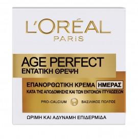 LOreal Paris Age Perfect Εντατική Θρέψη Day Cream 50ml