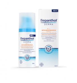 Bepanthol Derma Επανόρθωση Κρέμα Προσώπου με SPF25 για Ξηρό Ευαίσθητο Δέρμα 50ml