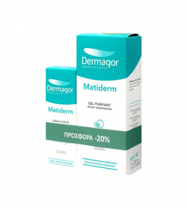 Inpa Dermagor Matiderm Creme Purete 40ml & Dermagor Matiderm Gel Purifiant 200ml -20%