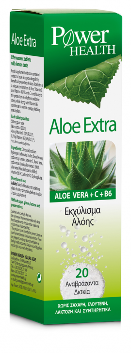 POWER HEALTH ALOE EXTRA 20 αναβ.