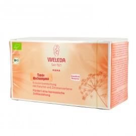 WELEDA Stilltee Τσάι θηλασμού 40g