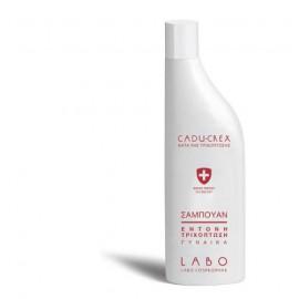 Crescina Caducrex Shampoo Serious Woman Έντονη Τριχόπτωση 150ml