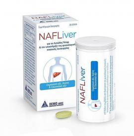 Demo NAFLiver Συμπλήρωμα Διατροφής για την Υγεία του Ήπατος 30caps