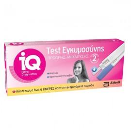 Menarini IQ Test Εγκυμοσύνης Πρόωρης Ανίχνευσης 2τμχ