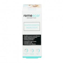 Remescar Sagging Eyelinds για Χαλάρωση Βλεφάρων 8ml