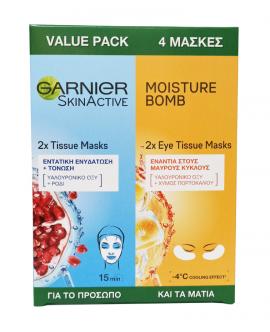 Garnier Value Pack 2 Tissue Masks + Moisture Bomb 2 Eye Tissue Masks