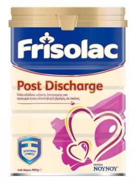 ΝΟΥΝΟΥ Frisolac Post Discharge Γάλα Εξόδου σε Σκόνη για Πρόωρα & Ελλιποβαρή Βρέφη 400gr