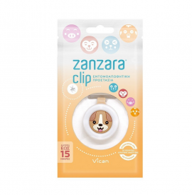 Zanzara Clip για Εντομοαπωθητική Προστασία 1τμχ