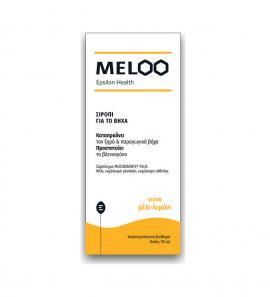 Epsilon Health Meloo Φυτικό Σιρόπι για Ξηρό & Παραγωγικό Βήχα 175ml
