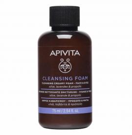 APIVITA Mini Αφρός Καθαρισμού Πρόσωπο & Μάτια Ελιά-Λεβάντα 75ml
