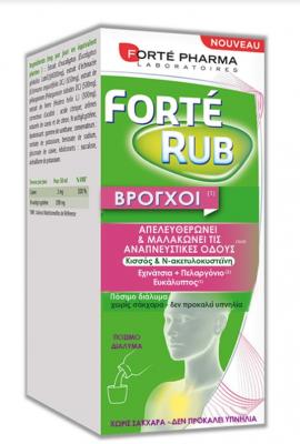 Forte Pharma Forte Rub Sirop 200ml