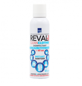Intermed Reval Plus Clean Clothes Απολυμαντικό Ρούχων & Υφασμάτων Με Άρωμα Cotton Fresh 200ml