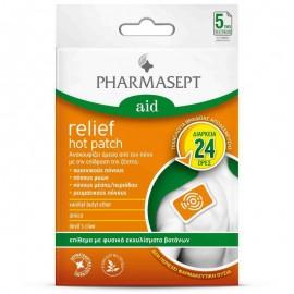Pharmasept Aid Relief Hot Patch Επίθεμα για τον Πόνο 5τμχ