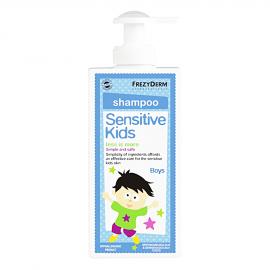 FREZYDERM KIDS SHAMPOO FOR BOYS (ΣΑΜΠΟΥΑΝ ΓΙΑ ΑΓΟΡΙΑ)